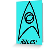 Science Rules! Greeting Card