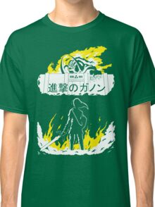 Attack on Ganon Classic T-Shirt