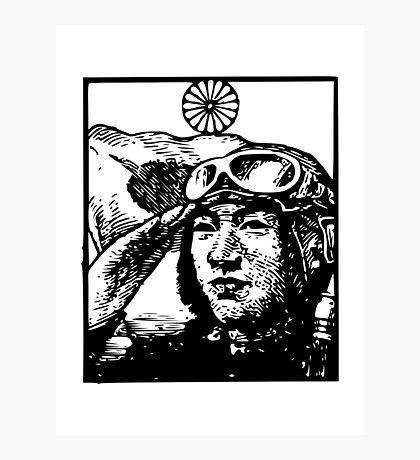 Japanese Aircraft Pilot Photographic Print