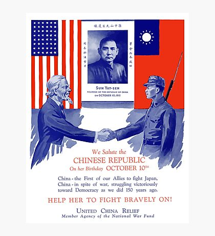 United China Relief -- World War II Photographic Print
