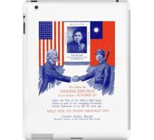 United China Relief -- World War II iPad Case/Skin