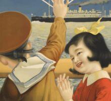 Vintage Travel Japan Children Poster Sticker