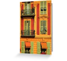 French Windows #2 Greeting Card