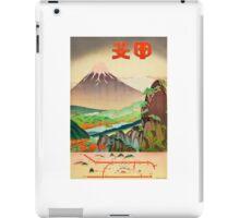 Vintage Travel Japan Volcano Poster iPad Case/Skin