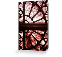 Stained glass in historical building - #2 Greeting Card
