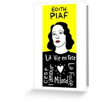 Edith Piaf Pop Folk Art Greeting Card
