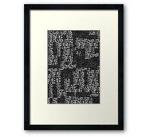 Letters from the Alphabet Framed Print