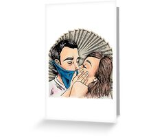 Babe, stay, stay Greeting Card