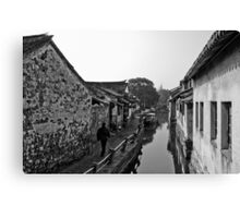 Old Waterways Canvas Print