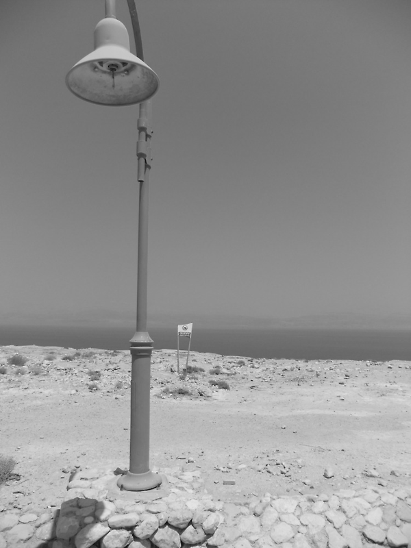 Lamp and Dead Sea by Adam Isaacson