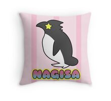 Splash Free Club - Nagisa Throw Pillow