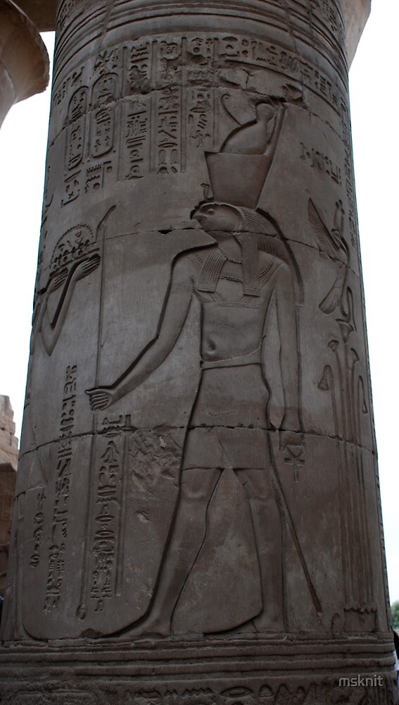 Kom Ombo Egypt  by msknit