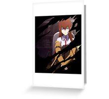 steins gate kurisu makise 004 anime manga shirt Greeting Card