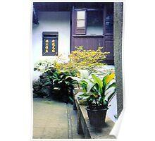 Wuxi Pots Poster