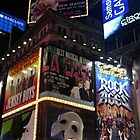 Times Square by searchlight