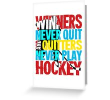 Winners Never Quit & Quitters Never Play Hockey Greeting Card