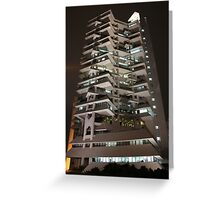 Intiland Tower (by night) Greeting Card