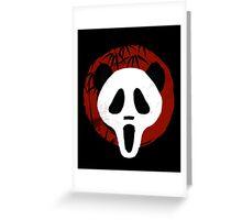 Screaming Panda Greeting Card