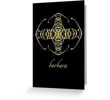 barbara Greeting Card