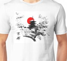 Kyoto Japan Old Capital Unisex T-Shirt