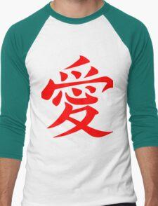 Chinese Love Symbol Red T-Shirt