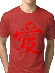 Chinese Love Symbol Red Tri-blend T-Shirt