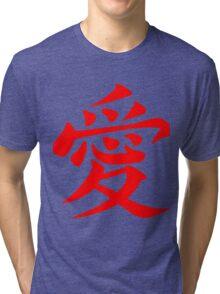 Chinese Love Symbol Red Tri-blend T-Shirt