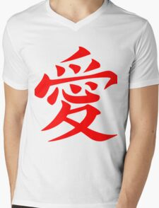 Chinese Love Symbol Red Mens V-Neck T-Shirt
