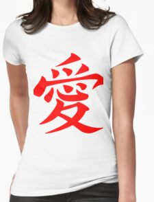 Chinese Love Symbol Red Womens Fitted T-Shirt