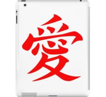 Chinese Love Symbol Red iPad Case/Skin