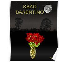 Καλο Βαλεντινο, ROSES BE MY VALENTINE Poster