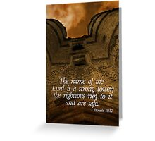 Strong Tower Greeting Card