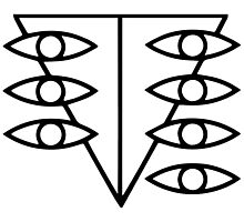 SEELE Logo - Black Photographic Print