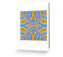 Reflection & introspection Greeting Card