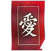 Chinese characters of LOVE on red Poster