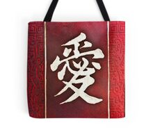 Chinese characters of LOVE on red Tote Bag