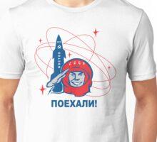 Yuri Gagarin (Поехали!) Unisex T-Shirt