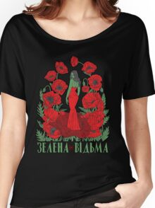 Absinthe Green Witch Women's Relaxed Fit T-Shirt