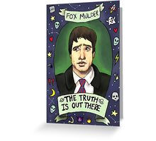 Spooky Mulder Greeting Card