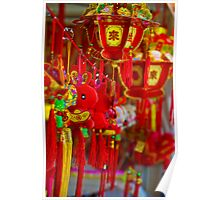 Red rabbit - Chinese ornament Poster