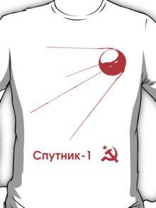 Sputnik-1 Satellite 1957 (light) T-Shirt