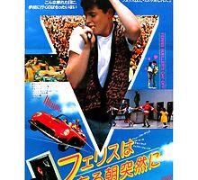 Japanese Ferris Bueller's Day Off  by Bluekulele