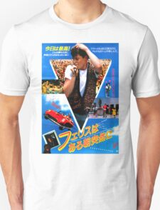 Japanese Ferris Bueller's Day Off  Unisex T-Shirt