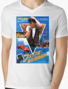 Japanese Ferris Bueller's Day Off  Mens V-Neck T-Shirt