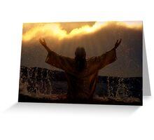 jesus, photoshop Greeting Card