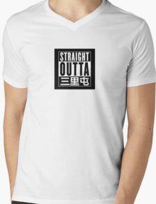 Straight Outta Sanlitun Mens V-Neck T-Shirt