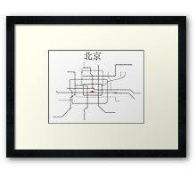 Beijing Subway Map Framed Print