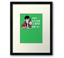Lupin III Framed Print