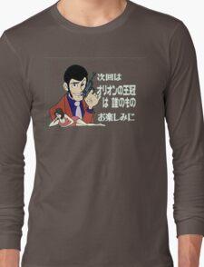 Lupin III Long Sleeve T-Shirt