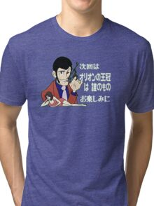 Lupin III Tri-blend T-Shirt